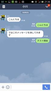 Screenshot_2014-10-29-21-36-37
