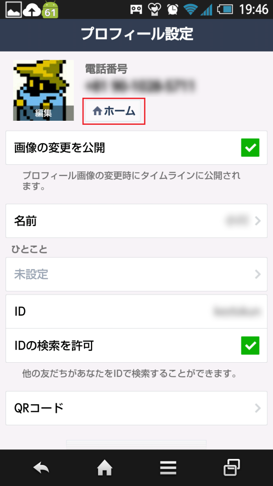 line-002