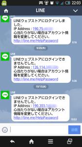 Screenshot_2014-11-01-22-03-13