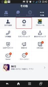 Screenshot_2014-11-01-22-42-14