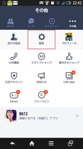 Screenshot_2014-11-01-22-42-14