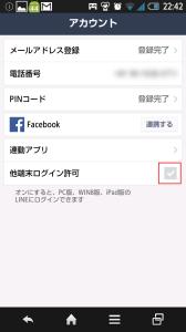 Screenshot_2014-11-01-22-42-28