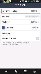 Screenshot_2014-11-01-22-42-281