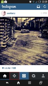 Screenshot_2014-11-02-22-20-57
