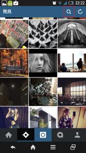 Screenshot_2014-11-02-22-22-25