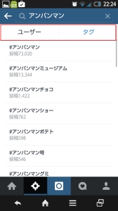 Screenshot_2014-11-02-22-24-26