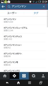 Screenshot_2014-11-02-22-24-27