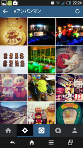 Screenshot_2014-11-02-22-24-42
