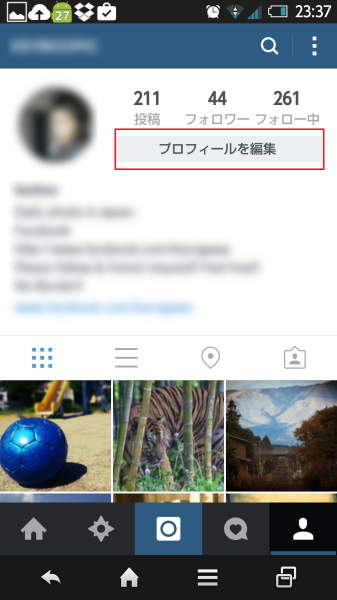 Screenshot_2014-11-02-23-37-02