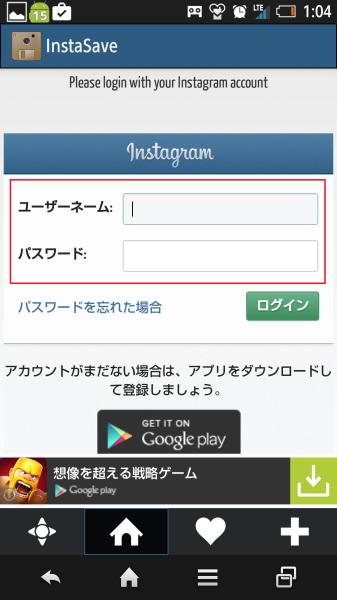 Screenshot_2014-11-03-01-04-51