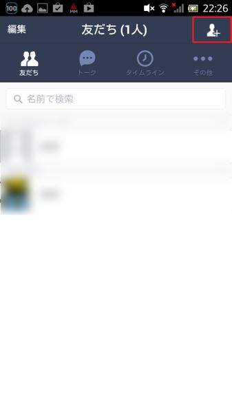 Screenshot_2014-11-04-22-26-56
