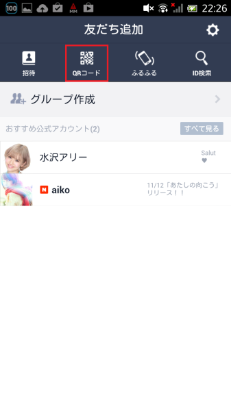 Screenshot_2014-11-04-22-27-00