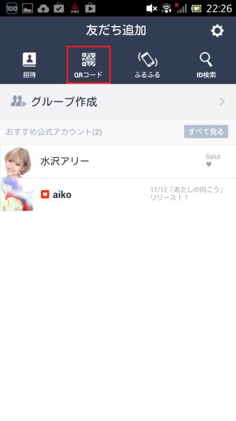 Screenshot_2014-11-04-22-27-00