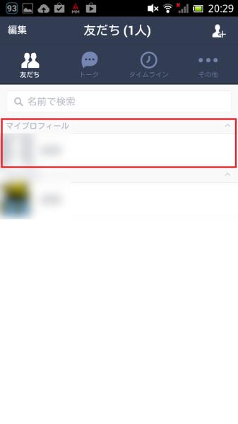 Screenshot_2014-11-05-20-29-30