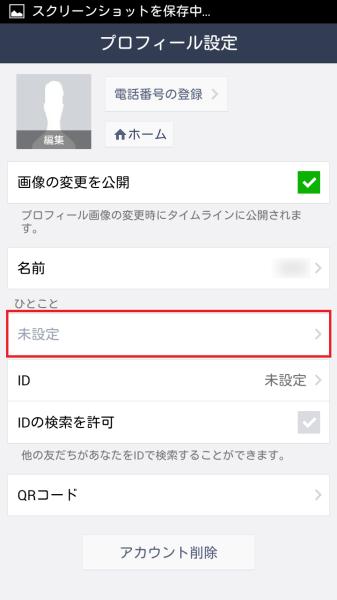 Screenshot_2014-11-05-20-30-02