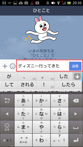 Screenshot_2014-11-05-20-30-25