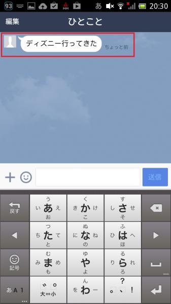 Screenshot_2014-11-05-20-30-31