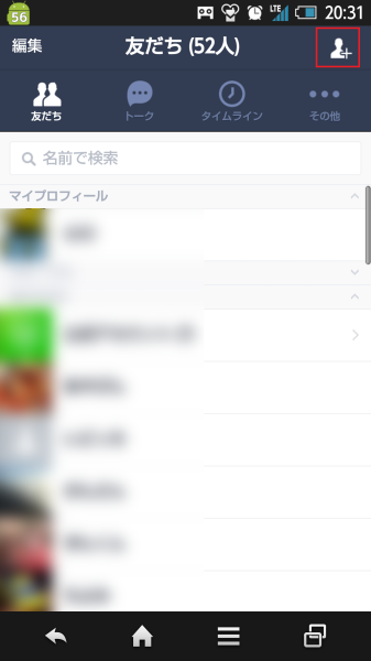 Screenshot_2014-11-06-20-31-13