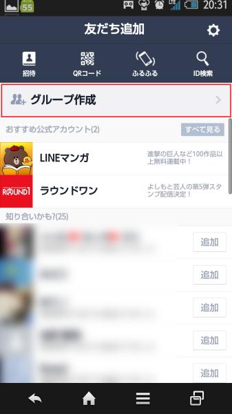 Screenshot_2014-11-06-20-31-18