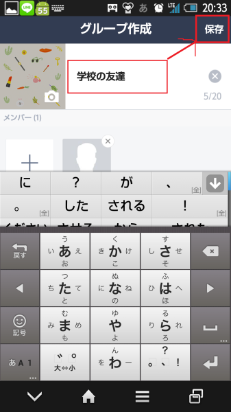 Screenshot_2014-11-06-20-33-14