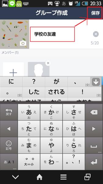 Screenshot_2014-11-06-20-33-14