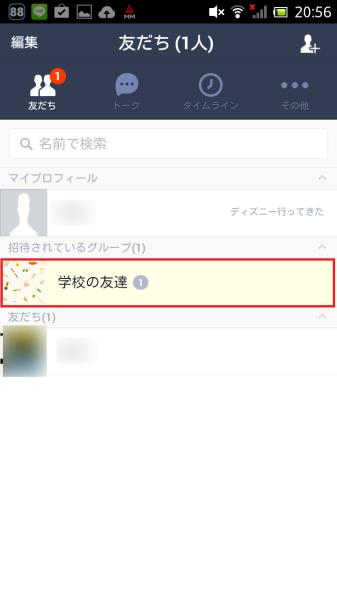 Screenshot_2014-11-06-20-56-37