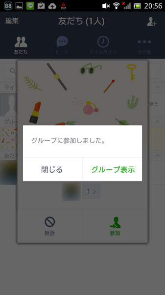 Screenshot_2014-11-06-20-56-54
