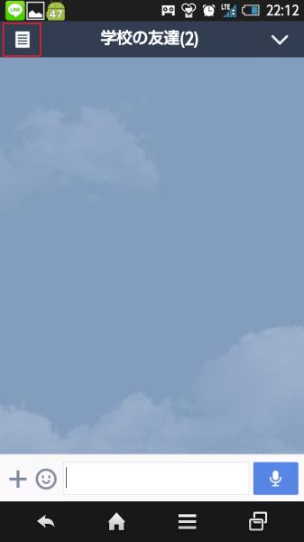 Screenshot_2014-11-06-22-12-26