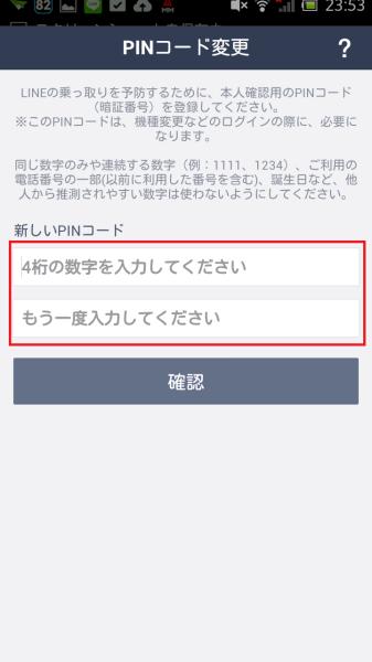 Screenshot_2014-11-06-23-53-02