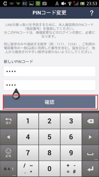 Screenshot_2014-11-06-23-53-18
