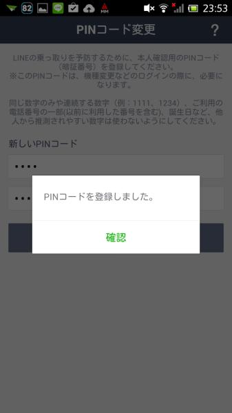 Screenshot_2014-11-06-23-53-24