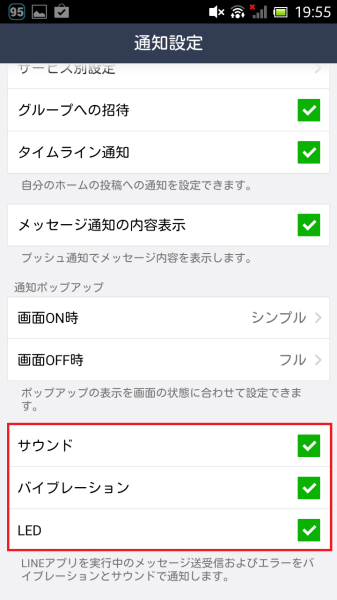Screenshot_2014-11-11-19-5510