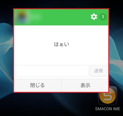 Screenshot_2014-11-11-20-20-40
