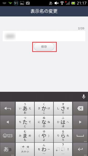Screenshot_2014-11-11-21-17-13