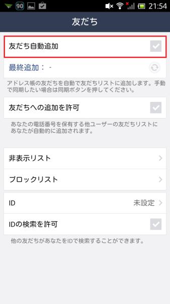Screenshot_2014-11-11-21-54-47