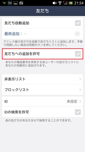 Screenshot_2014-11-11-21-54-49
