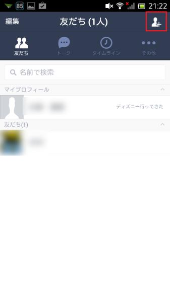 Screenshot_2014-11-12-21-22-54