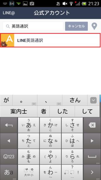 Screenshot_2014-11-12-21-23-39