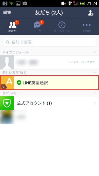 Screenshot_2014-11-12-21-24-06