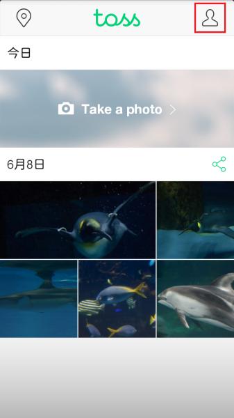 Screenshot_2014-11-13-20-42-22