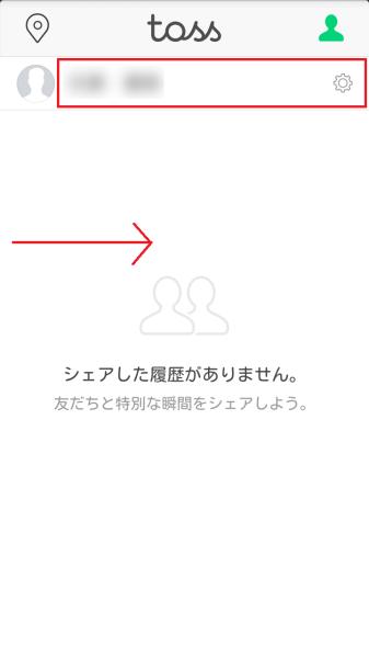 Screenshot_2014-11-13-20-43-03