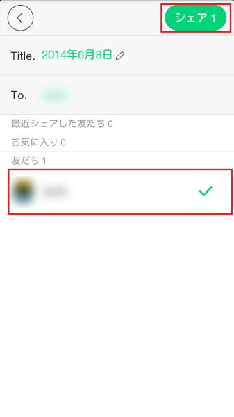 Screenshot_2014-11-13-20-44-46