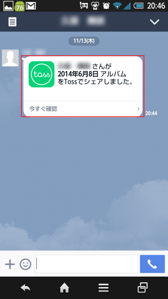 Screenshot_2014-11-13-20-46-11