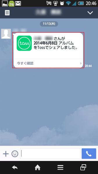 Screenshot_2014-11-13-20-46-11