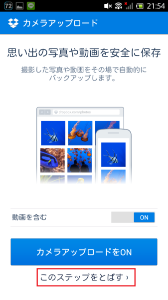 Screenshot_2014-11-13-21-55-04