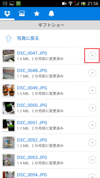 Screenshot_2014-11-13-21-56-08