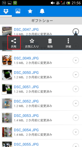 Screenshot_2014-11-13-21-56-28