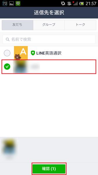 Screenshot_2014-11-13-21-57-03