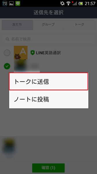 Screenshot_2014-11-13-21-57-09