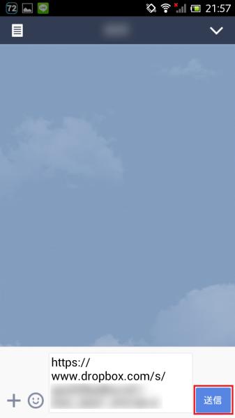 Screenshot_2014-11-13-21-57-37
